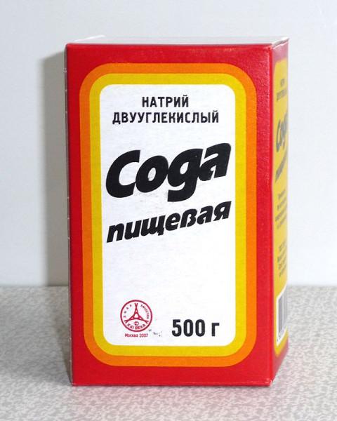 doping005