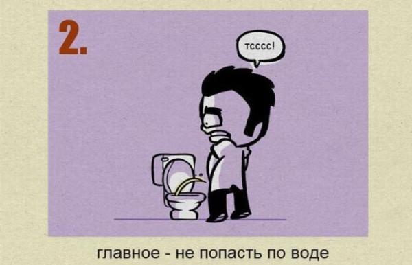 tualet002
