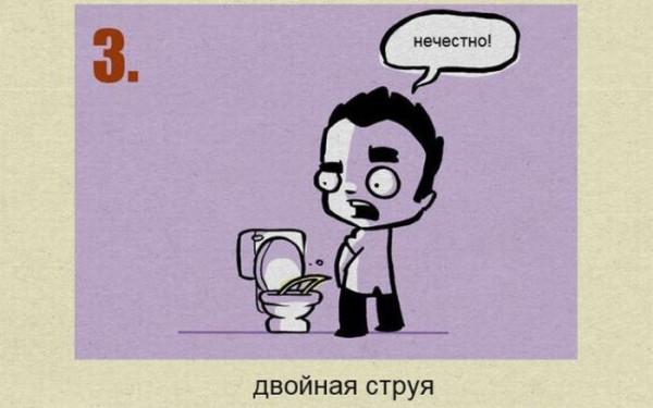 tualet003