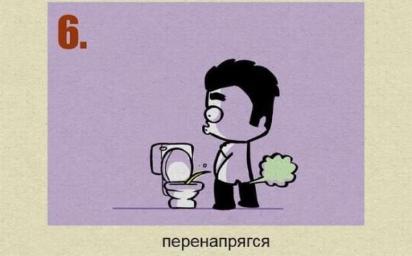 tualet006