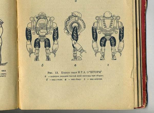 biorobot-004
