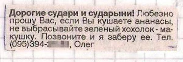 obyava-004