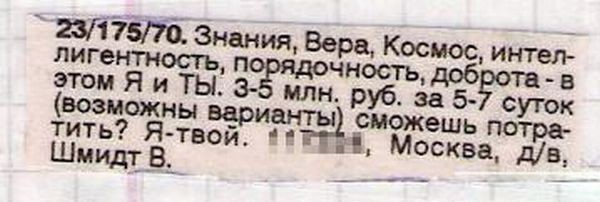 obyava-005