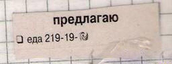 obyava-008