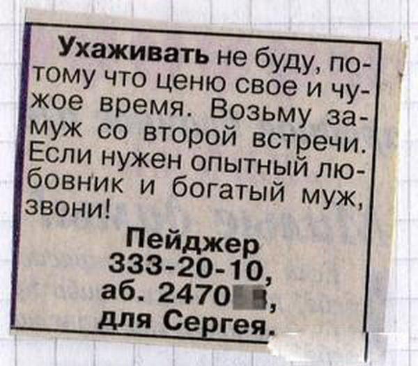obyava-009