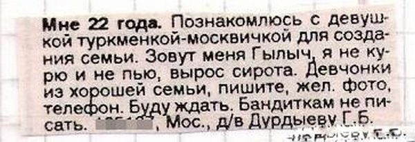 obyava-011