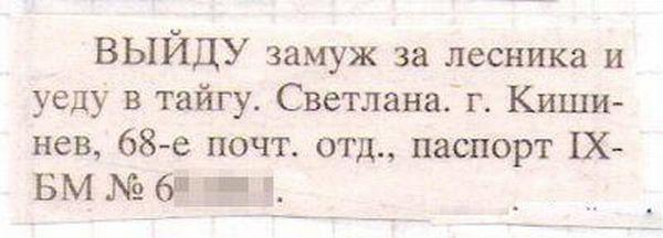 obyava-012