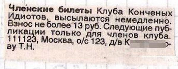 obyava-013