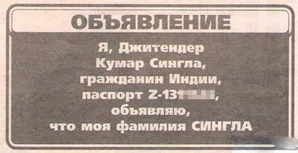 obyava-018