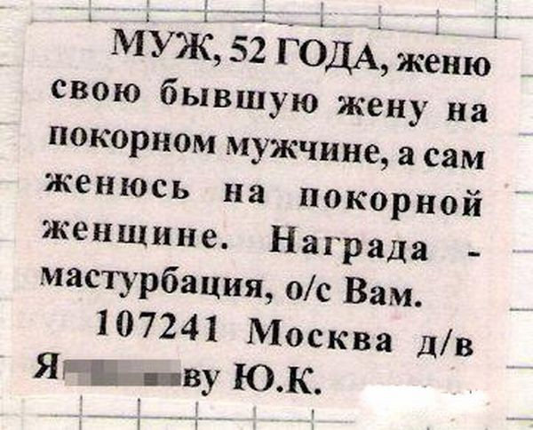 obyava-019