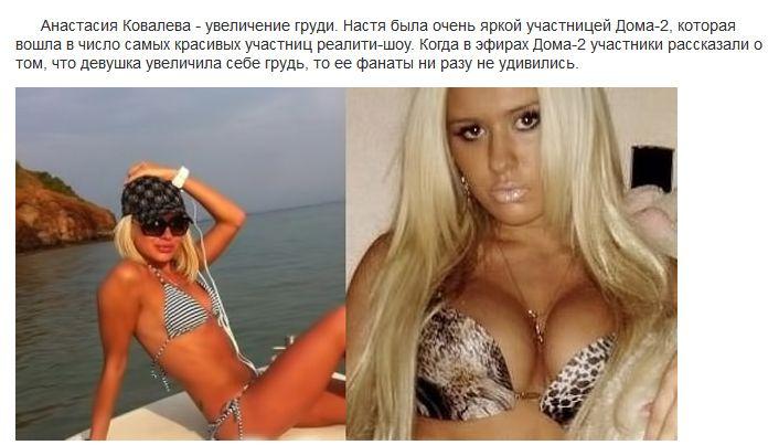 голые фото до и после