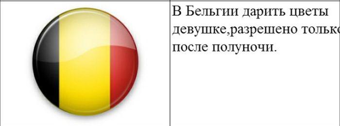 zakon-0013