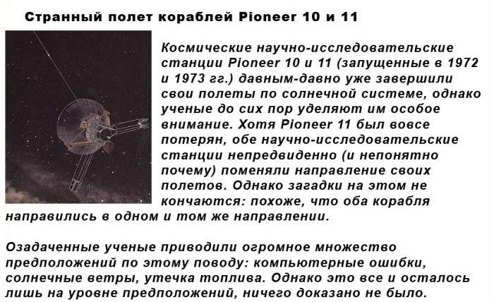 istorii_02