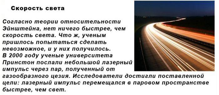 istorii_05
