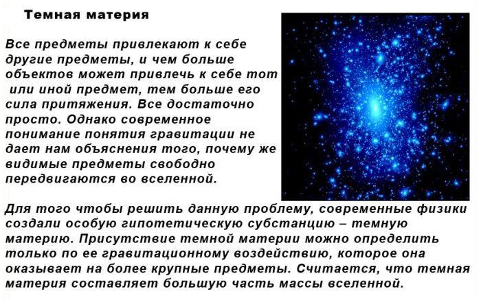 istorii_09