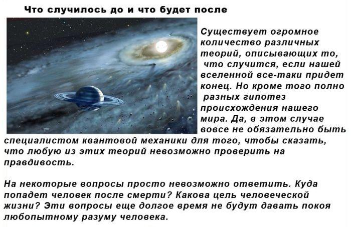 istorii_10