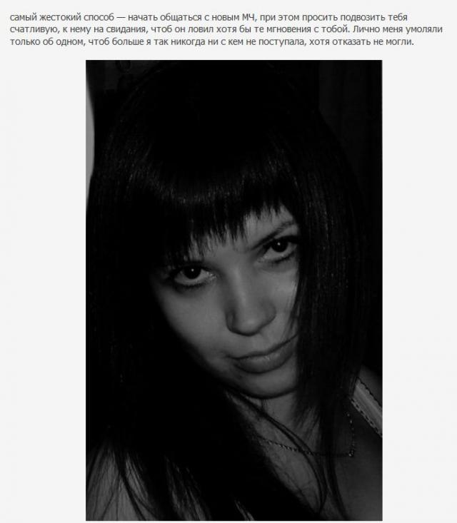 strvi_03