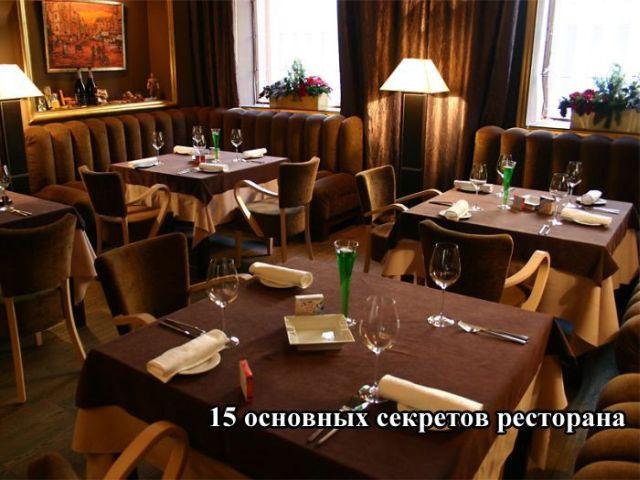restoran_00
