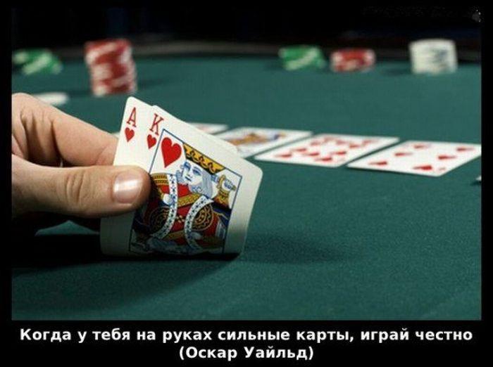 viskazivaniya-0013