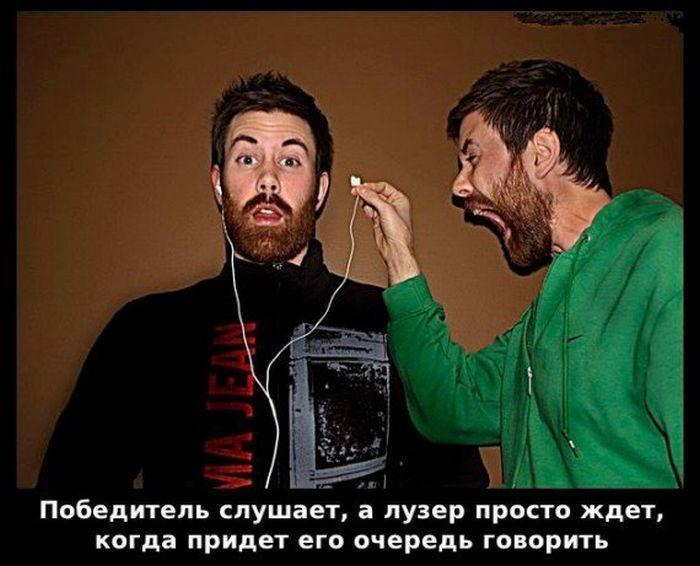 viskazivaniya-0019