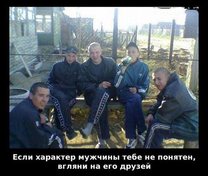 viskazivaniya-0026