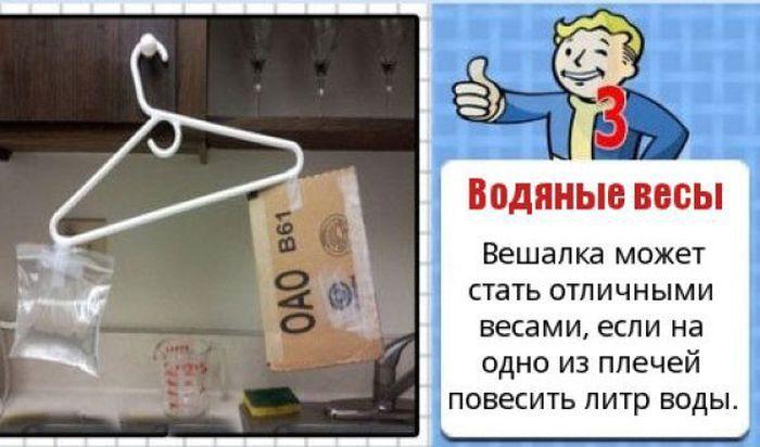 idei-0011