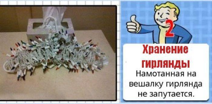 idei-0012