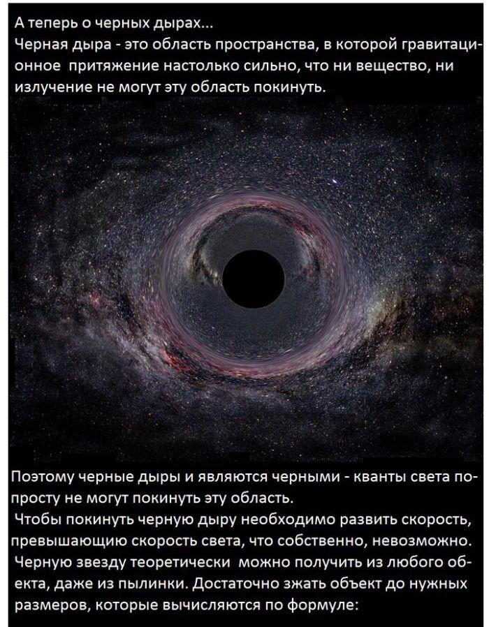 chernaya_dira_03