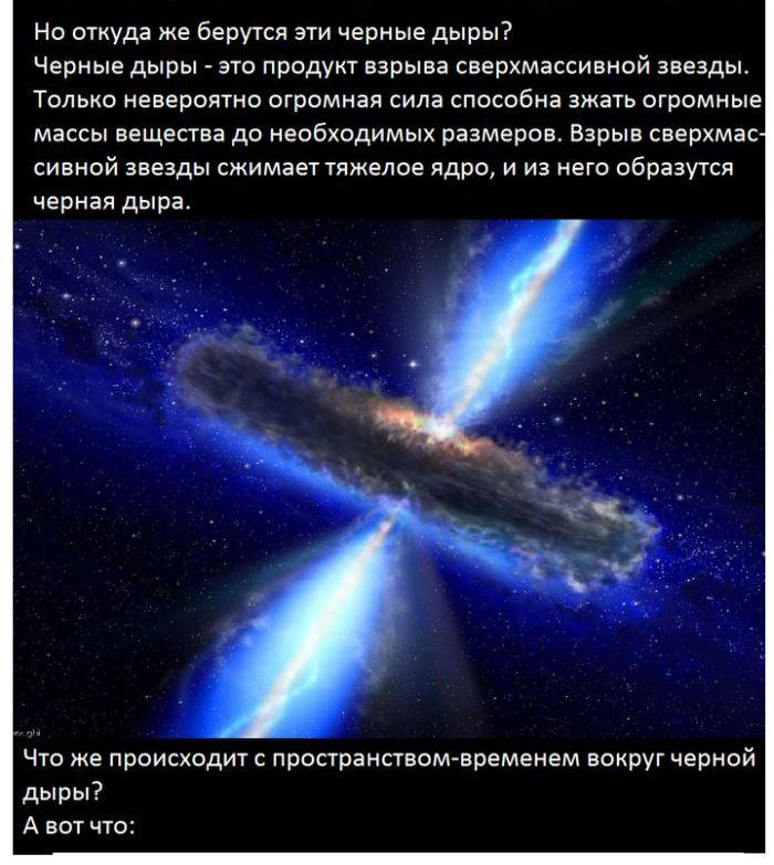 chernaya_dira_05