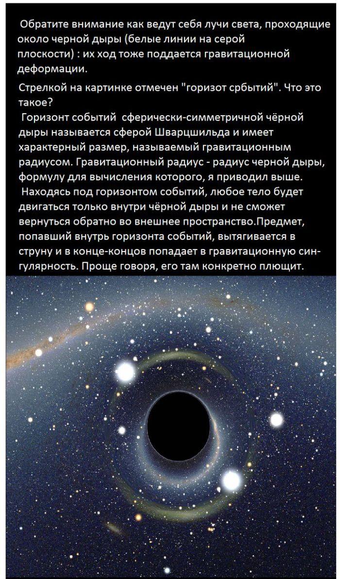 chernaya_dira_07