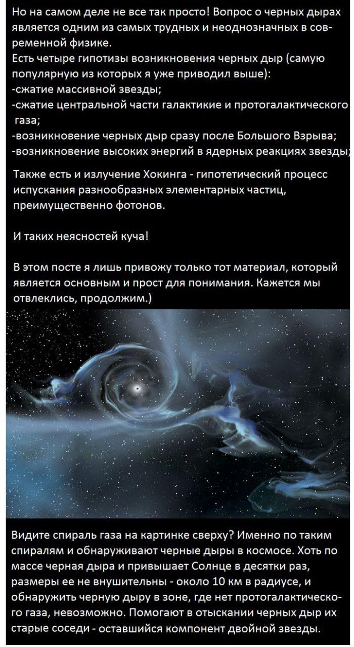 chernaya_dira_08