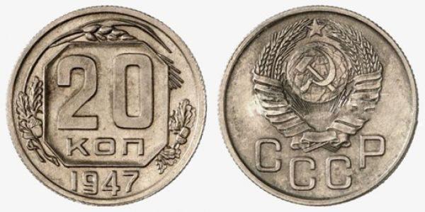 Все цены монет все для коллекционных монет