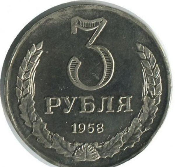 moneta_002