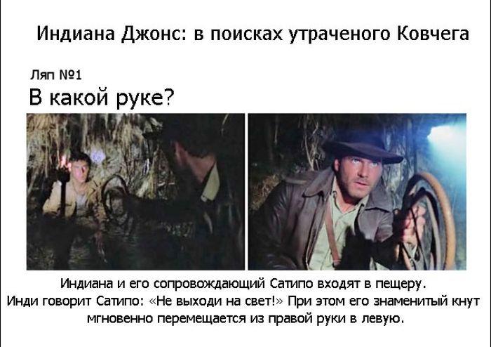 kino_01
