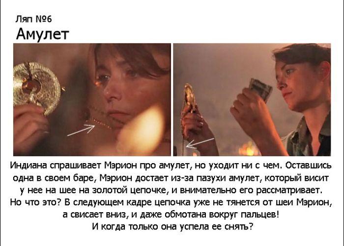 kino_06