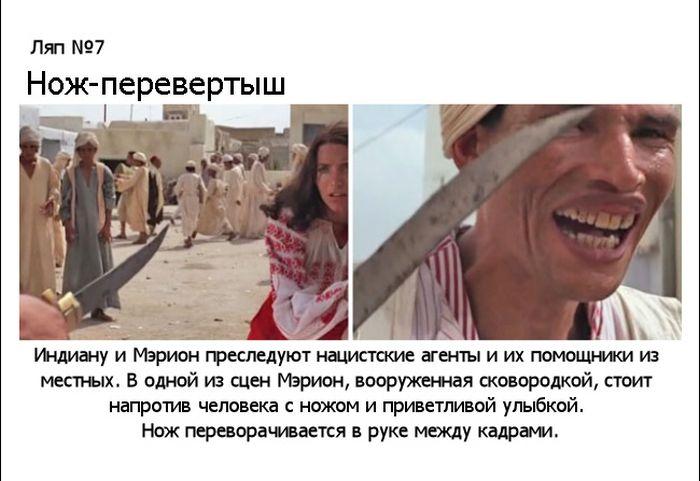 kino_07