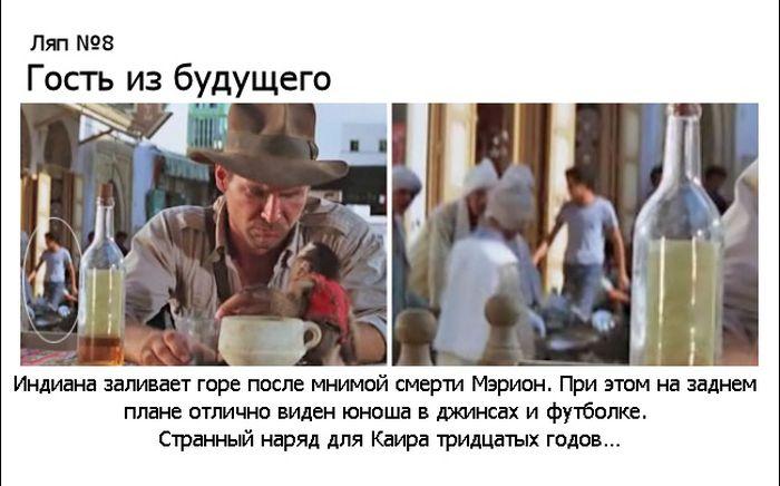 kino_08