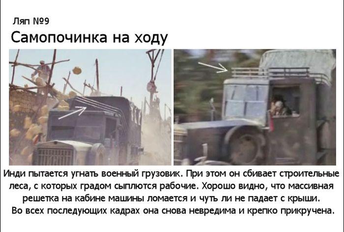 kino_09