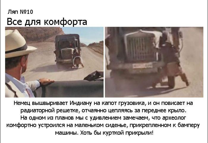 kino_10