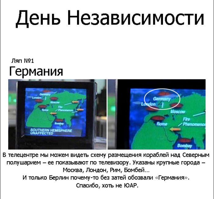 kino_11
