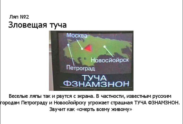 kino_12