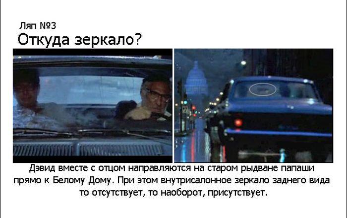 kino_13