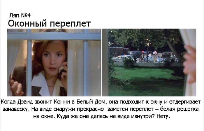 kino_14