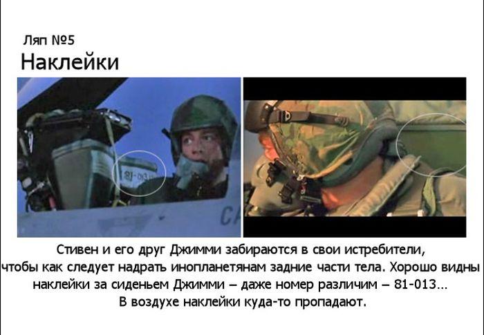kino_15