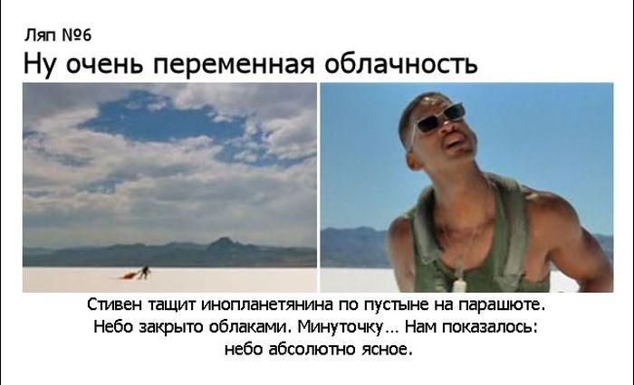 kino_16