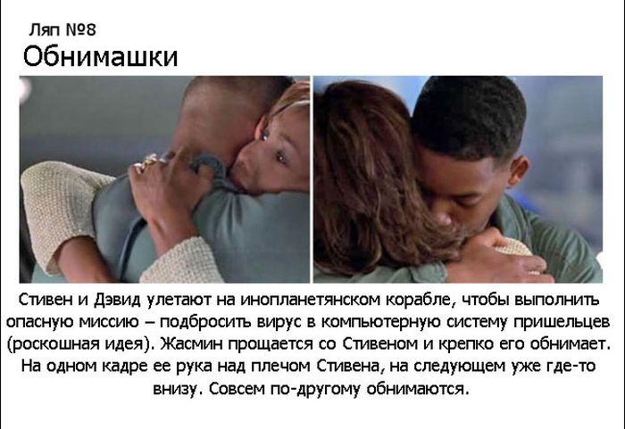 kino_18