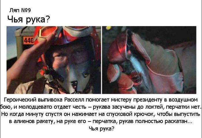 kino_19