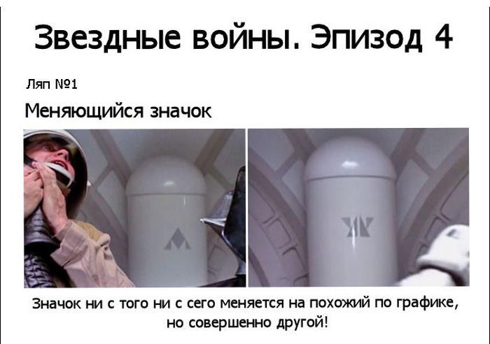 kino_20