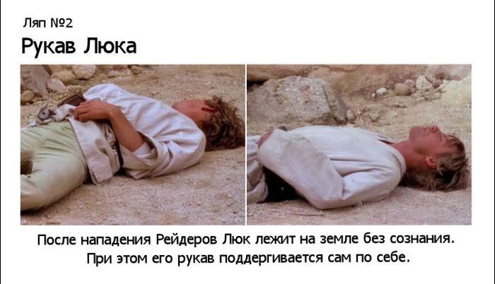 kino_21