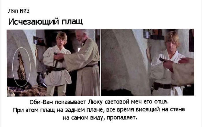 kino_22
